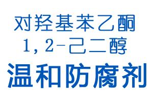 1-6wenhefangfuji