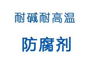 1-7fangfuji