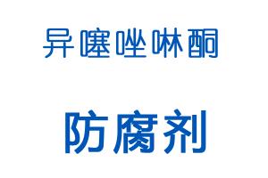 1-8fangfuji