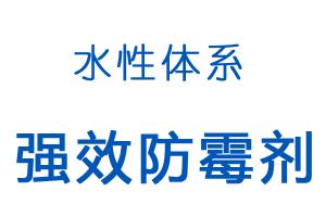 3-16qiangxiaofangmeiji